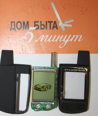 Chacon mini alarme formulaire devis guadeloupe for Alarme maison iphone
