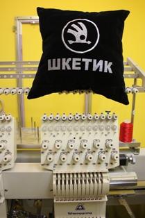 Прайс машинная вышивка
