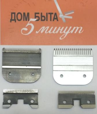 Инструкция Ремонт Машинок Парикмахеров