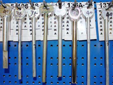 key-rigeli